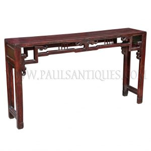 Antique Chinese Altar Table/Console