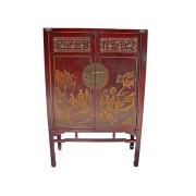 Chinese Elm Wardrobe