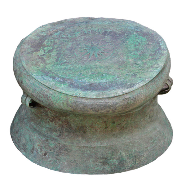 Very Rare Ancient Bronze Dong Son Ritual Drum