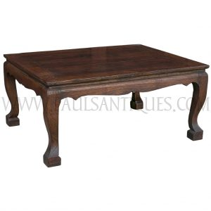 "Thai Teak ""Khu Muu"" Coffee Table"