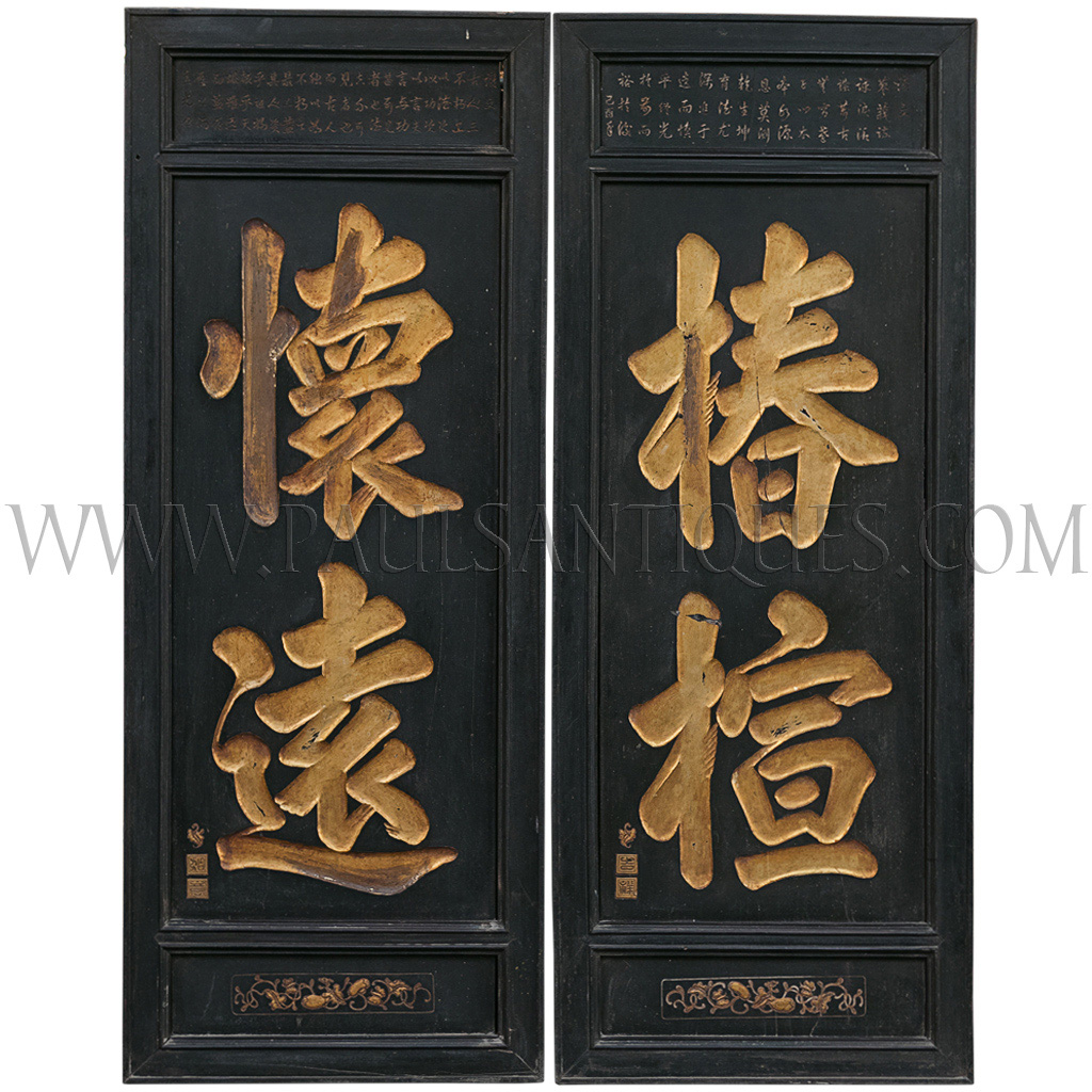 Chinese calligraphy blessing signs for extolling
