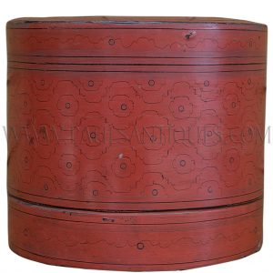 Burmese Coiled Bamboo Lacquered Betel Nut Box