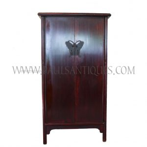 Chinese Elm Wardrobe with Brass Butterfly Cabinet Face Plate